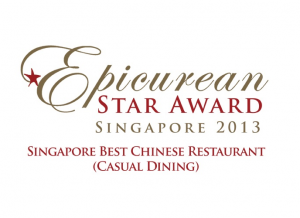 Epicurean Star Award - Singapore Best Chinese Restaurant