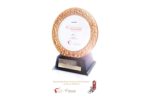 Epicurean Star Award Trophy