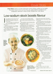 Mind Your Body Feature - Low-sodium stock boosts flavour