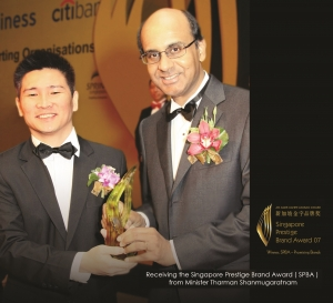 SPBA Award from Tharman