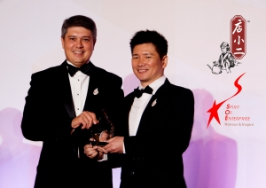 Spirit of Enterprise - Award w Minister