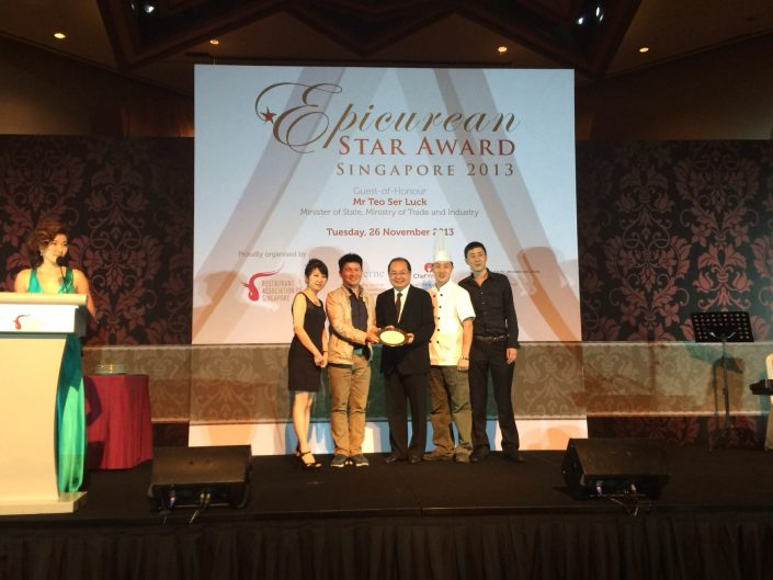 Dian Xiao Er Epicurean Star Award Singapore 2013 Photo (3)