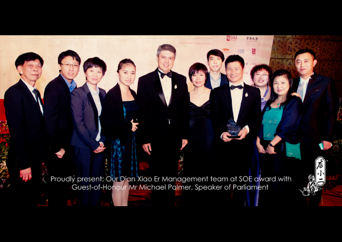 Dian Xiao Er Management Team at SEO Award
