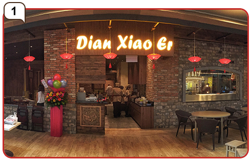 Dian Xiao Er | Jurong Point Chinese Restaurant