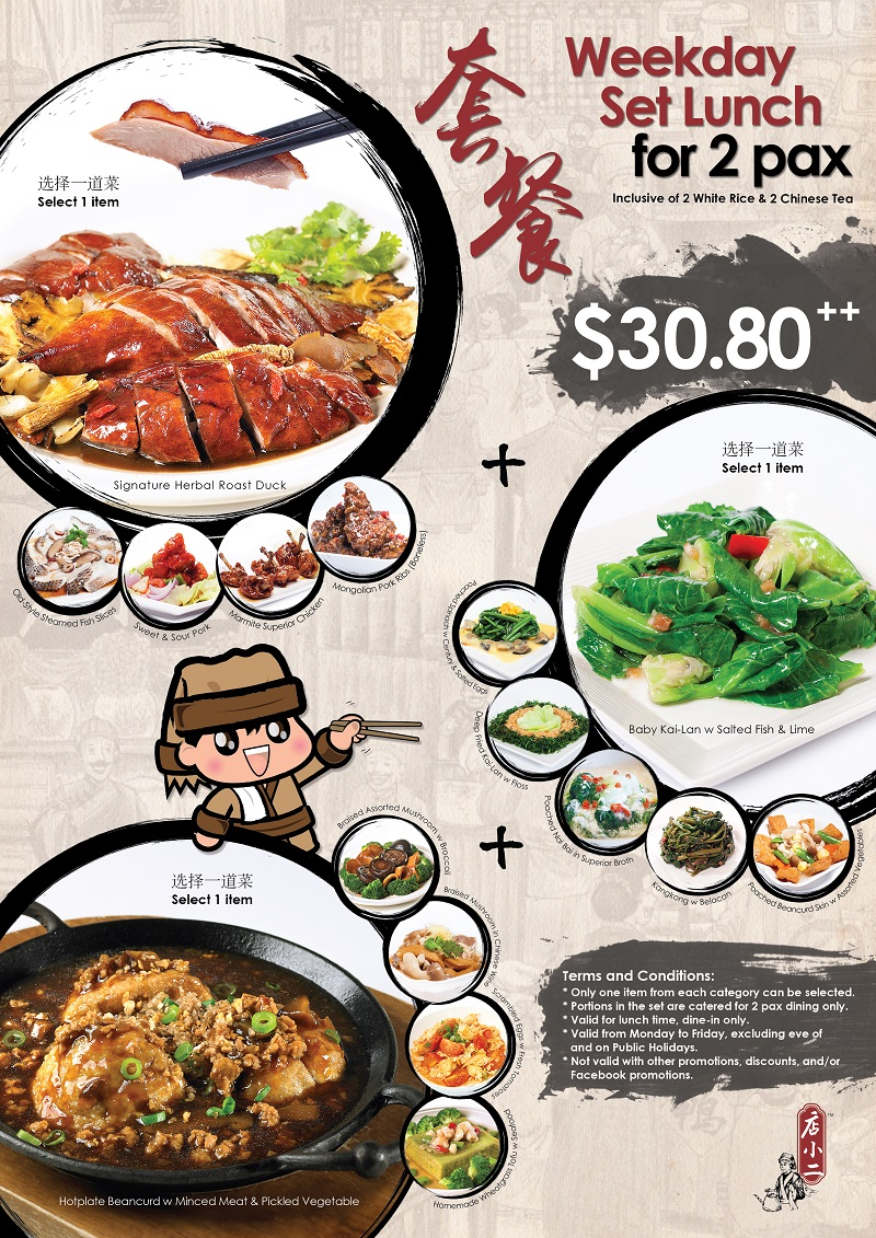Dian Xiao Er Lunch Promotion $30.80