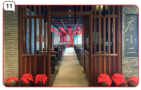 Dian Xiao Er | Tampines One Chinese Restaurant