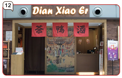Dian Xiao Er | Changi Airport Chinese Restaurant