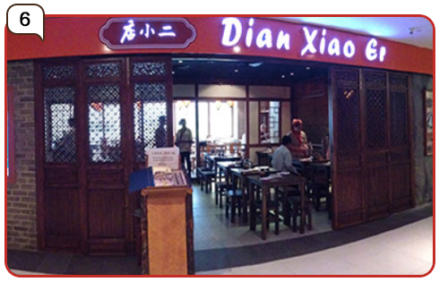 Dian Xiao Er | Marina Square Chinese Restaurant
