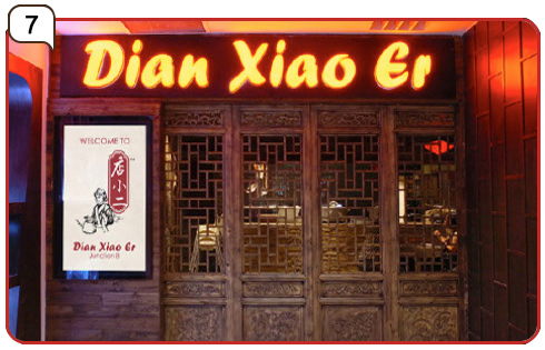 Dian Xiao Er | Junction 8 Chinese Restaurant