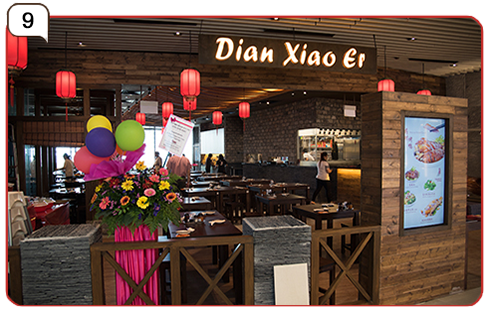 Dian Xiao Er | Waterway Point Chinese Restaurant