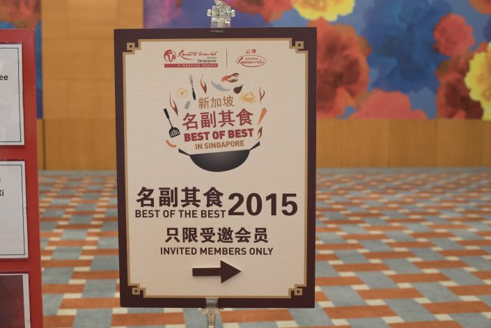 Resort World - Best of Best in Singapore 2015 (6)