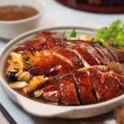 Dian Xiao Er Herbal Roast Duck (3)