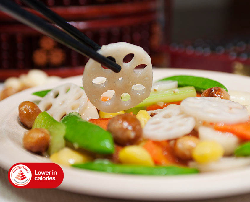 Dian Xiao Er Stir Fried Lotus Root w Macadamia