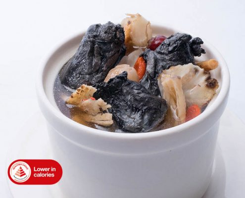 Dian Xiao Er Double-Boiled Black Chicken Soup