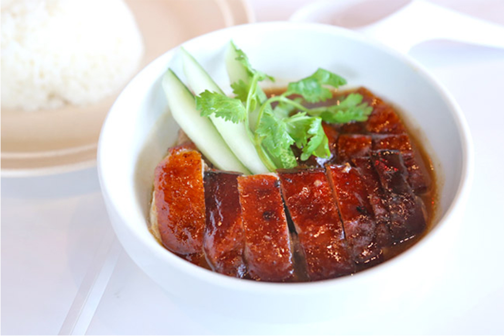 Dian Xiao Er Herbal Roasted Duck Meat Rice