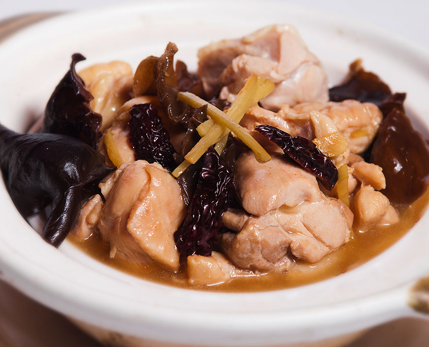 Dian Xiao Er Home-Cooked Chicken in Chinese Wine