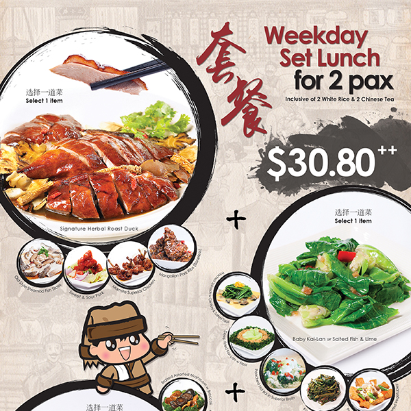 Dian Xiao Er Weekday Set Lunch for 2 Pax (5)
