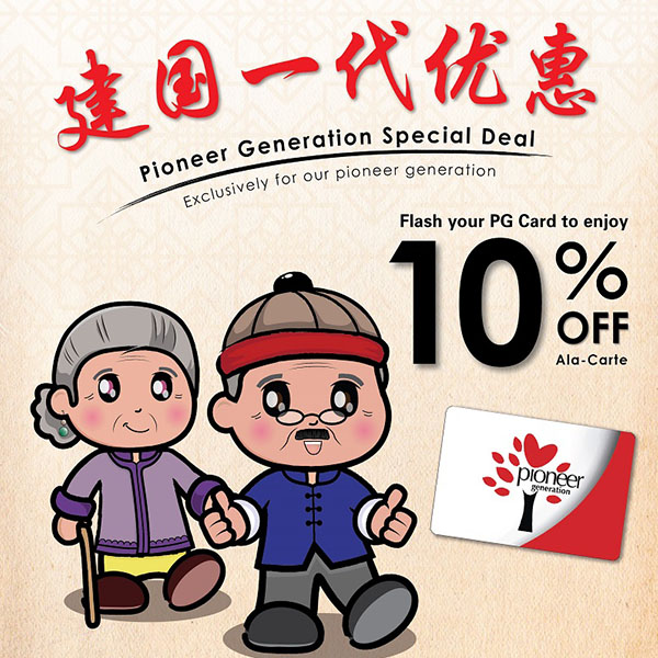 PG Special Deal 10% Off (3)