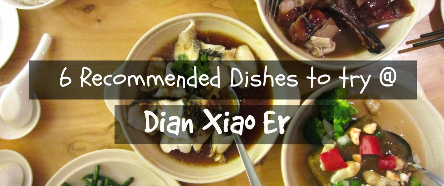 Review of Dian Xiao Er