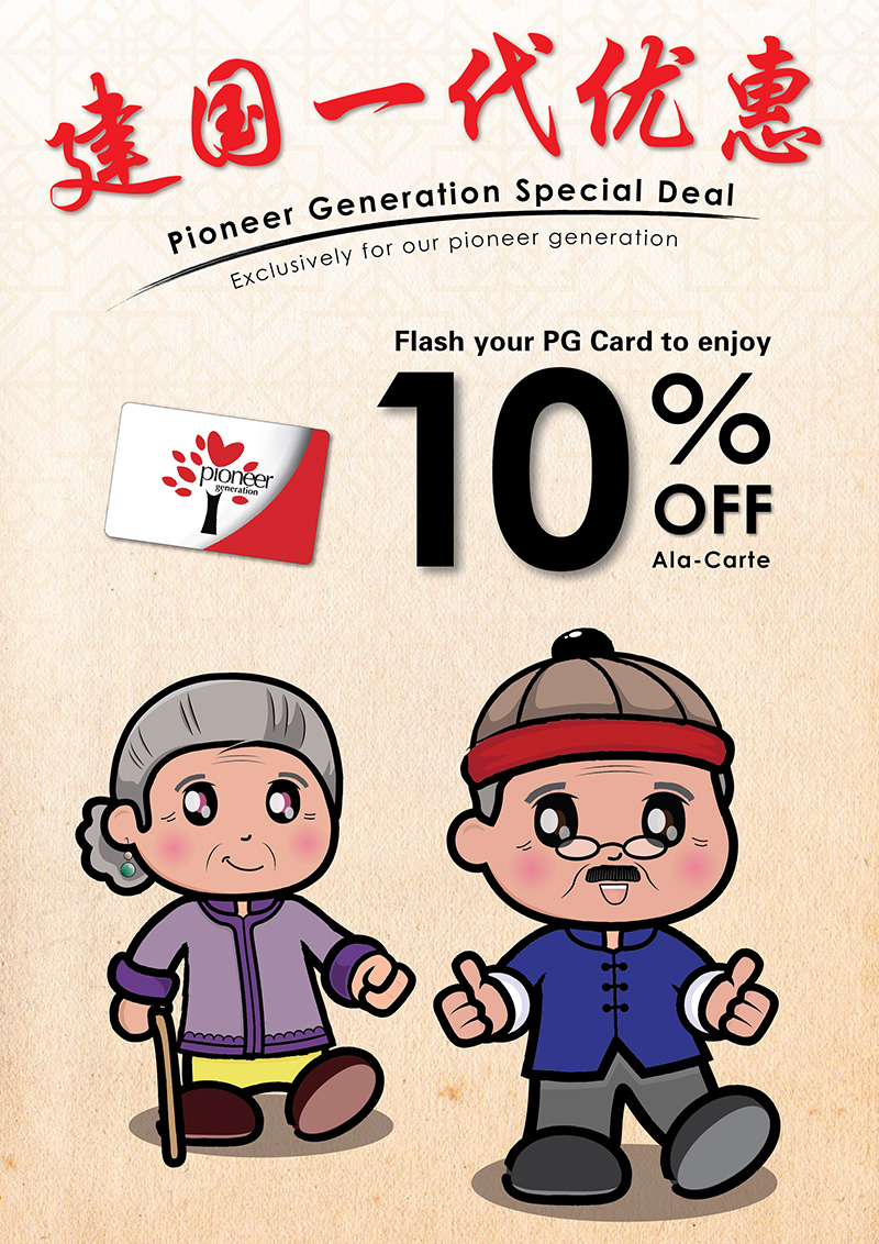 PG Special Deal 10% Off (2)