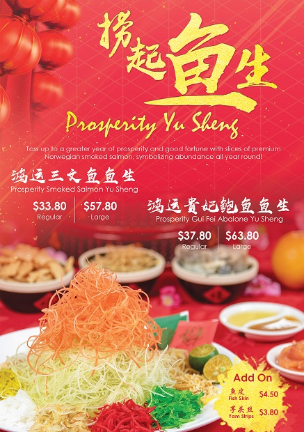 chinese new year cny menu 2019  dian xiao er