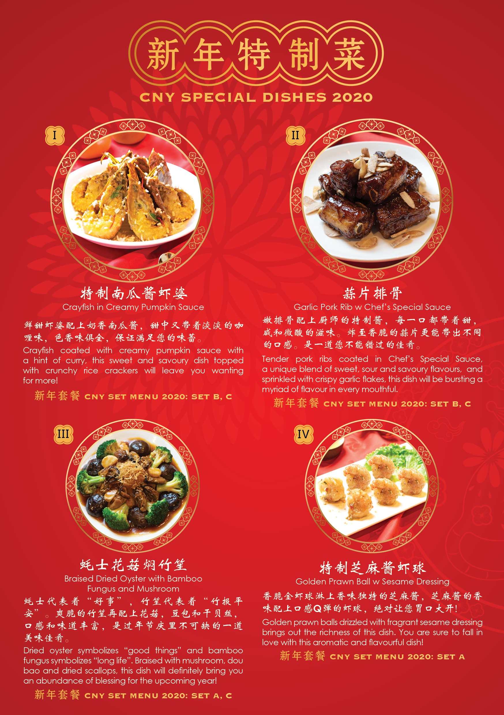 chinese new year cny menu 2020  dian xiao er